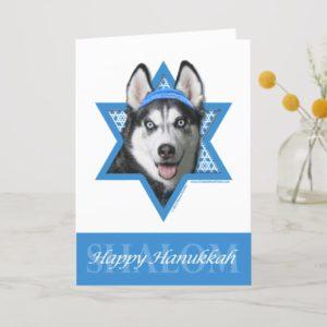 Hanukkah Star of David - Siberian Husky Holiday Card